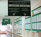 Набирає чинності Закон України «Про електронні довірчі послуги»