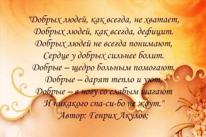 https://bucha.com.ua/uploads/posts/2011-02/1297960042_pic.jpg