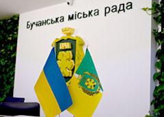 Бучанський ЦНАП інформує: «Київобленерго» приймає мешканціз з 5 березня