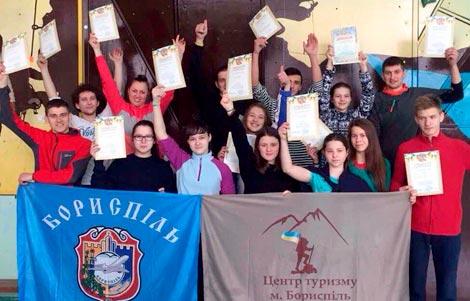 У Бучі відбулися обласні змагання з пішохідного туризму серед учнівської молоді