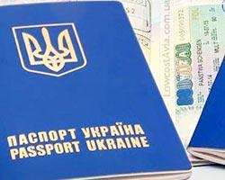 Отримати паспорт стало легше -…