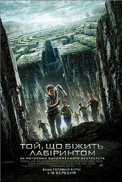 """Кіноафіша """"Акваріус"""" : 25-31 січня 2018 року"""