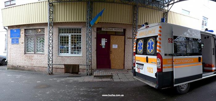 Ірпінська центральна міська лікарня: Оновлено графік та розклад прийому пацієнтів