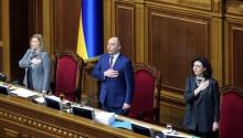 Рада проголосовала за создание единой украинской православной церкви